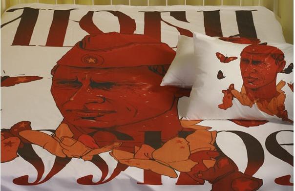 В русских магазинах появилось постельное белье сПутиным вбуденовке