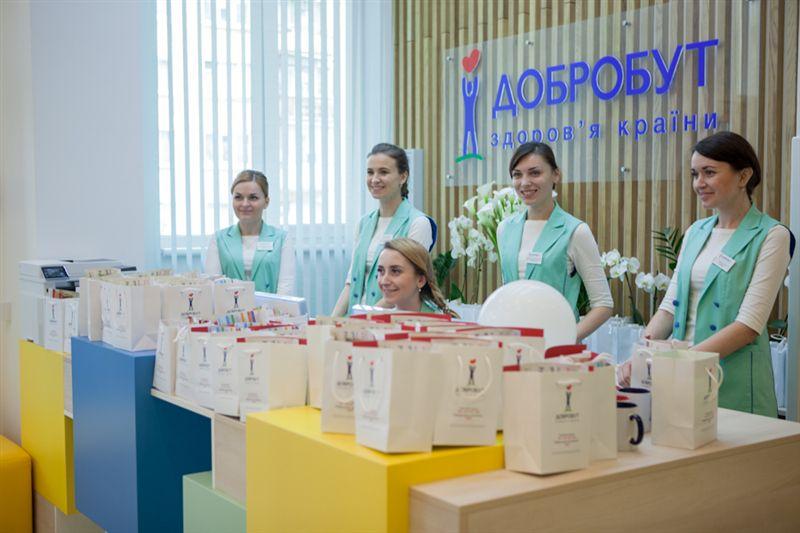В Киеве открылось первое в Украине и самое функциональное детское отделение лечебно-диагностического центра «Добробут»