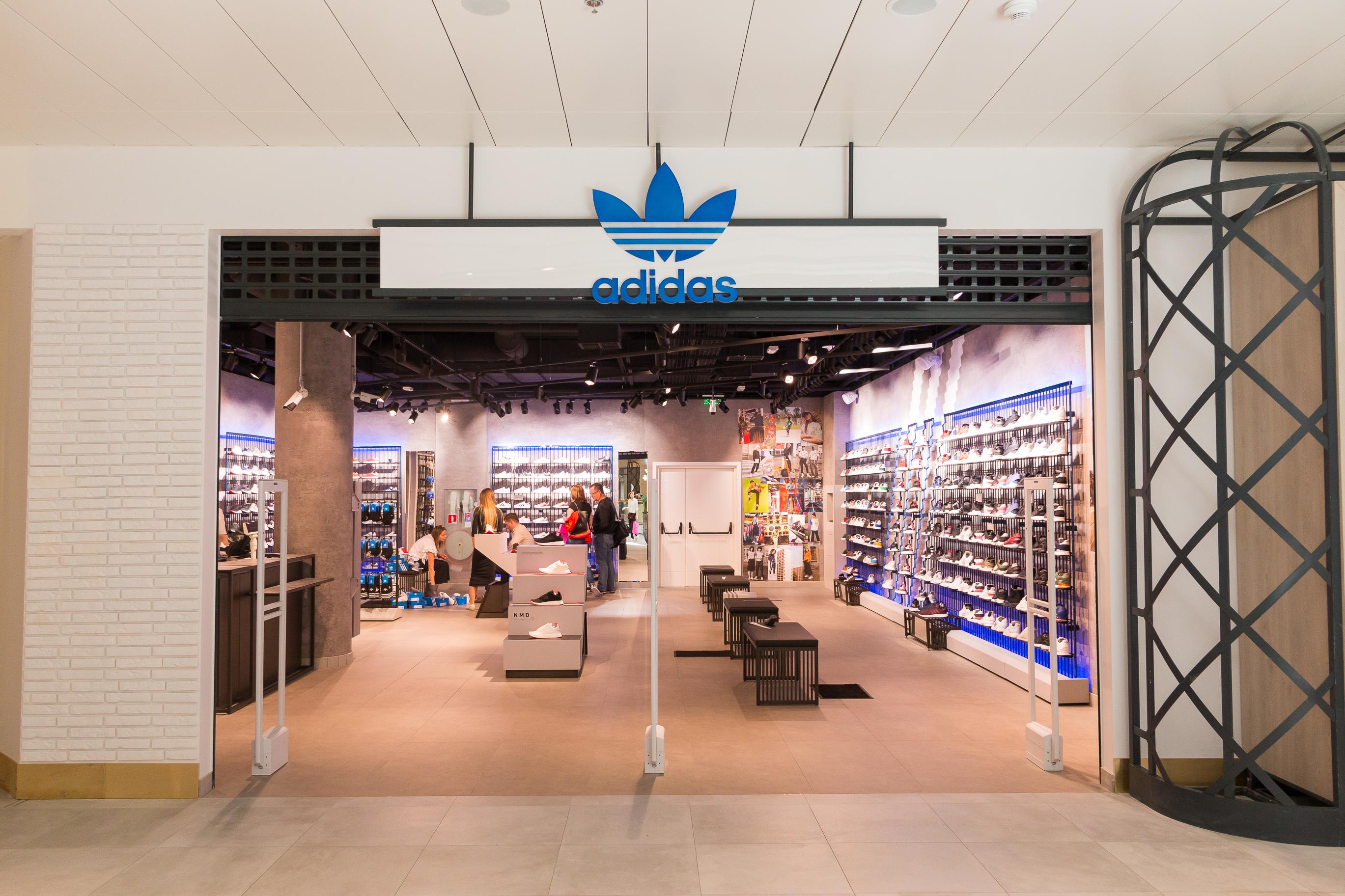 adidas Originals открыл первый в Украине обувной магазин