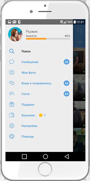 RUS DATE - приложение знакомств
