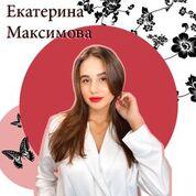 Стали известны имена финалисток конкурса «Мисс Москва 2020»